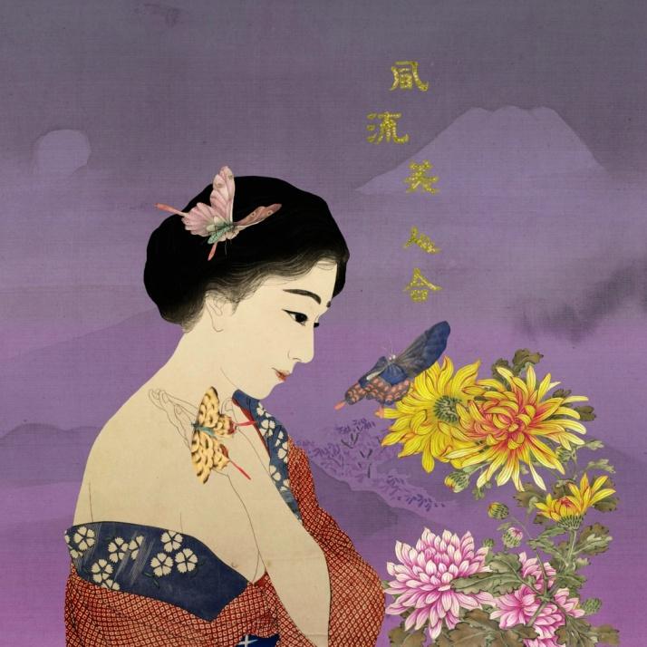small Butterfly Whisperer